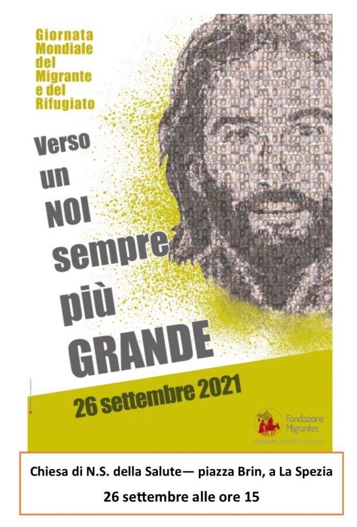 107a Giornata del migrante e del rifugiato (colletta obbligatoria) @ N. S. della Salute | La Spezia | Liguria | Italia